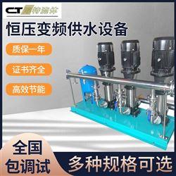 恒压供水设备价格厂家