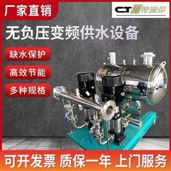 供应静音式管网叠压供水设备北京现货