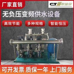 静音式管网叠压供水设备上海供应