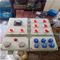 BXX-3KAC插銷防爆檢修箱防爆配電箱