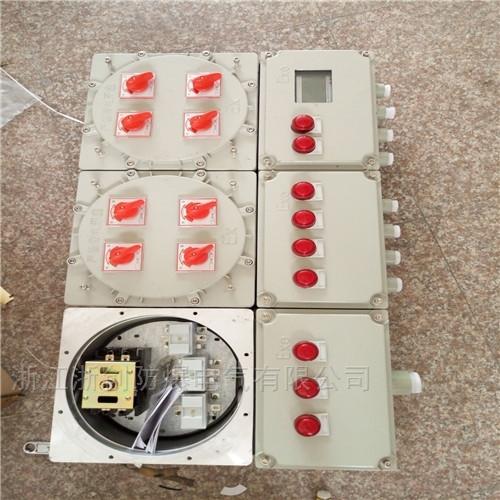 IIC防爆检修插座箱铸铝混合型防爆配电箱