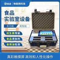 FT-G2400公益诉讼勘查检测一体机