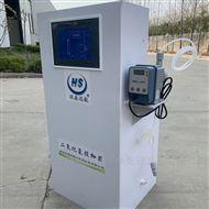 HS-100二氧化氯投加器AB剂水处理消毒
