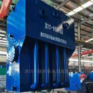 HS-JS水库用水净化设备 重力式一体化处理设备