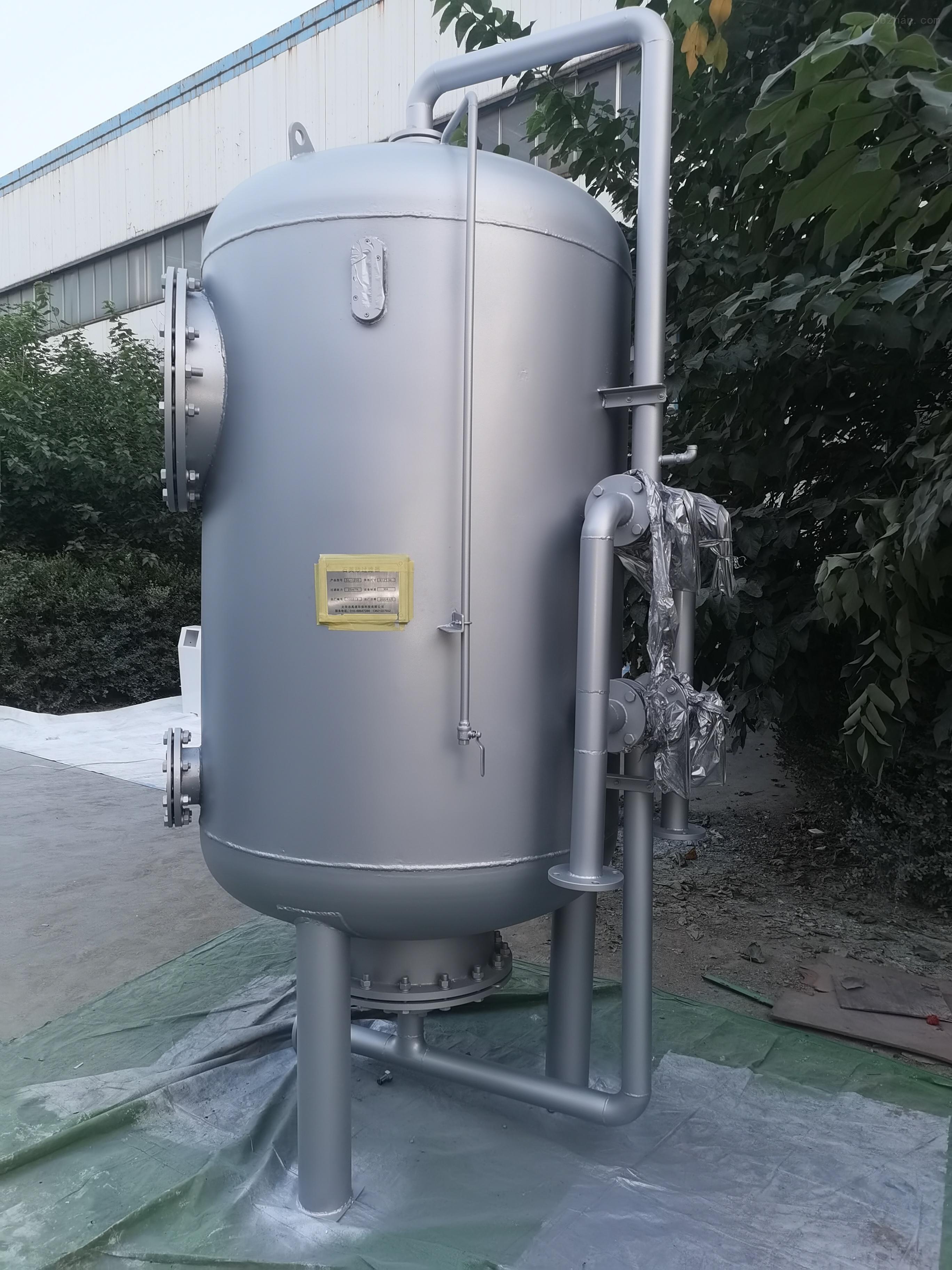 安徽六安玻璃钢过滤器过滤器厂家直销