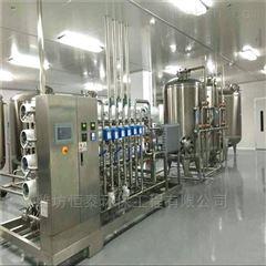 ht-413RO反渗透净水设备的原理