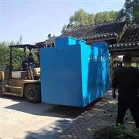 30吨/天农村地埋式污水处理设备