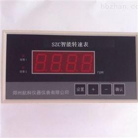 XSM/C 转速监测仪