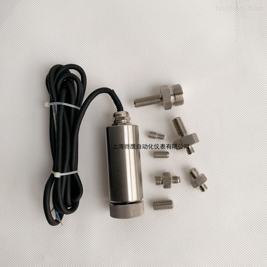 NE3502D一体化振动变送器
