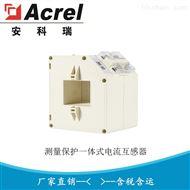 AKH-0.66/MP-60*50 300/5安科瑞测量保护体式电流互感器