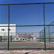 公园外围安装包塑钢丝围网