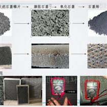 500*400*200石墨烯基光催化氧化模块