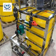 HS-PACPAC加药装置设备