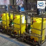HS-PACPAC加药装置厂家直供