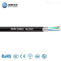 UL2501 美標認證多芯信號電纜