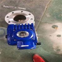 BQ971H电动对夹式保温球阀