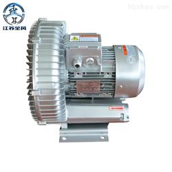 4KW-高壓鼓風機大量現貨