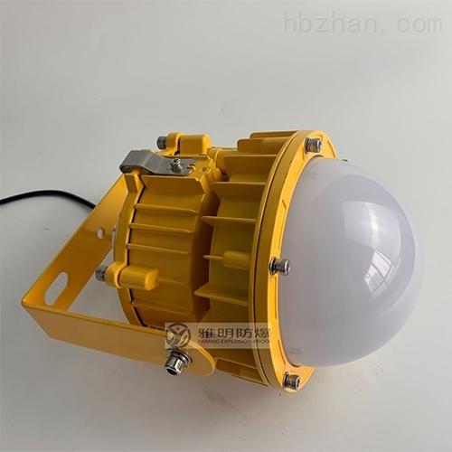 防爆平台灯 LED防爆灯BPC8767