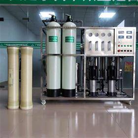 二级反渗透纯化水设备供应