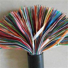 HYA23聚烯烃绝缘铝塑粘连式护套市话电缆