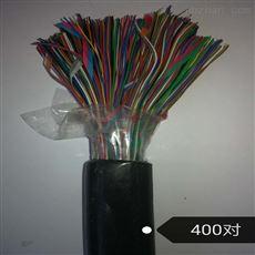 HYA23填充铠装通信电缆
