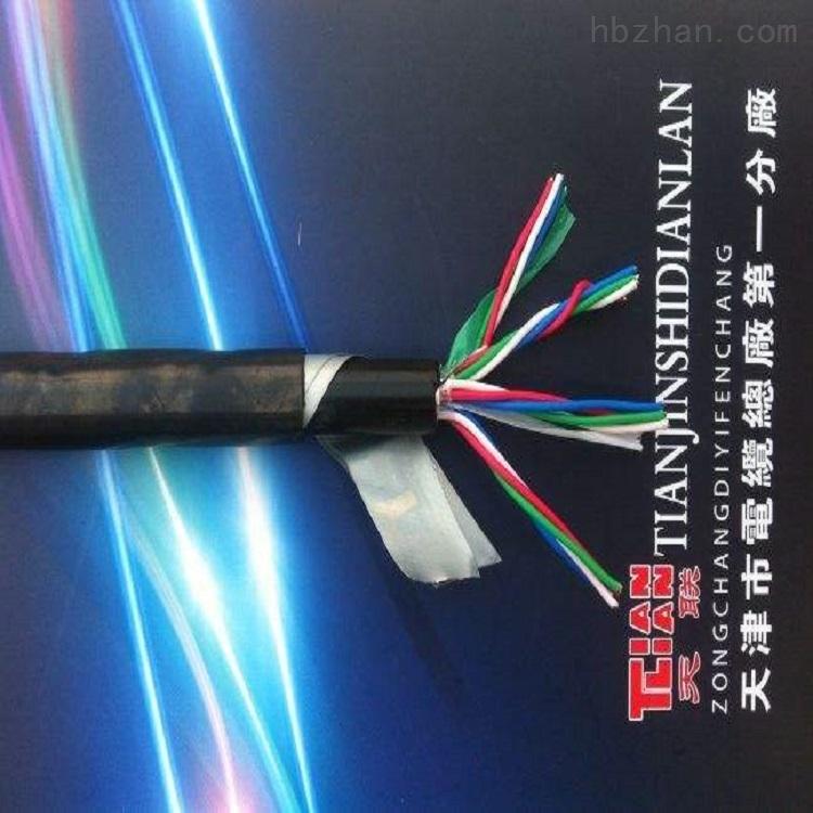 HYA53充油市内通讯电缆