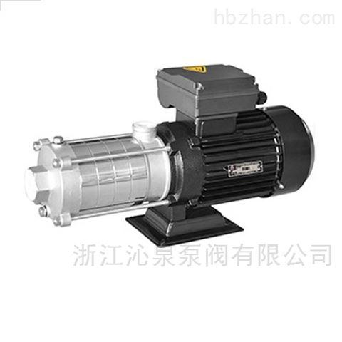 沁泉 CHLF型臥式不銹鋼沖壓多級離心泵、