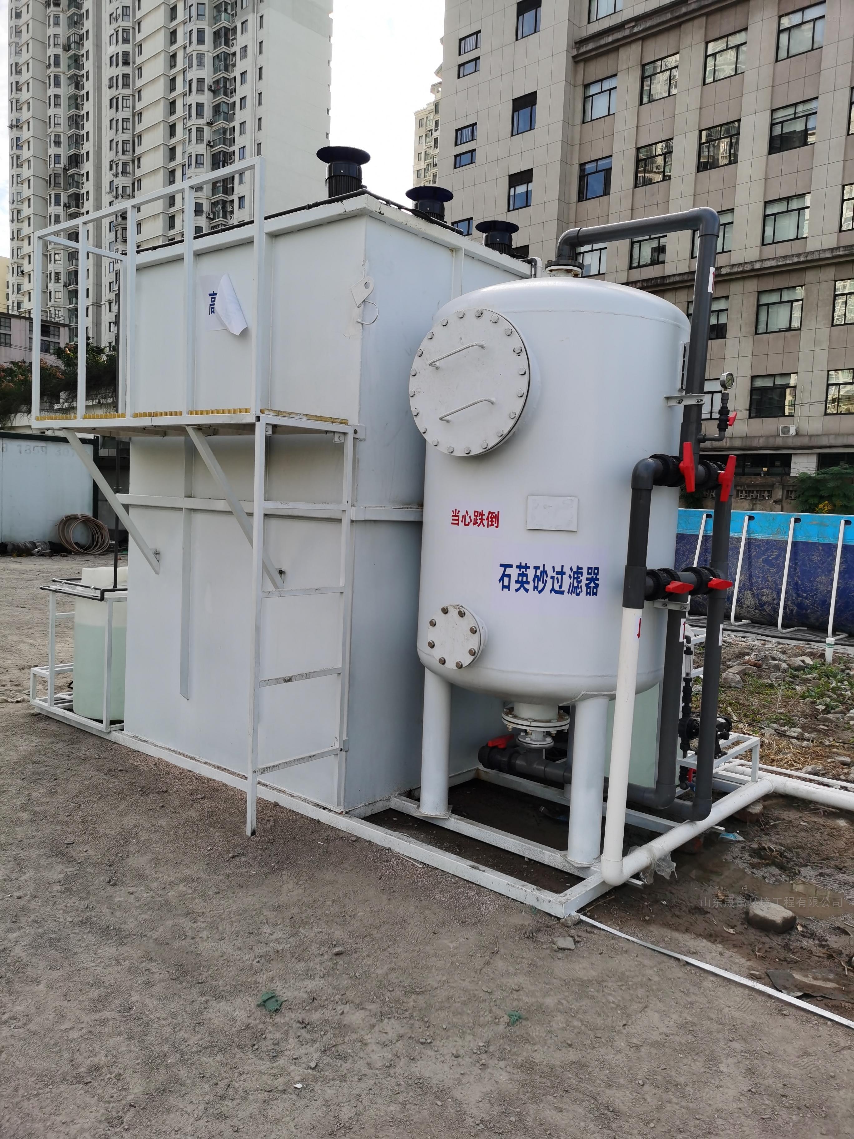 土壤修复高级氧化水处理设备