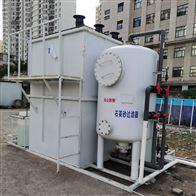 SY-TRXF土壤修復高級氧化水處理設備