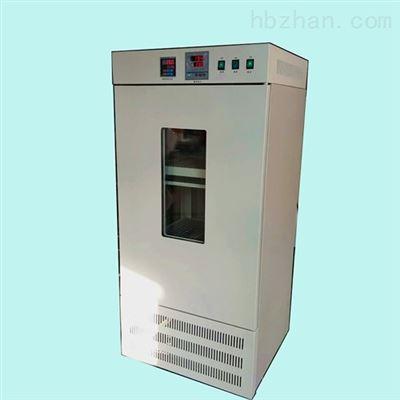 HZQ-F100上海培因双层全温震荡培养箱