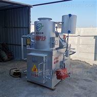 HLPG-50-2废旧塑料垃圾焚烧炉 高温热解气化炉厂家