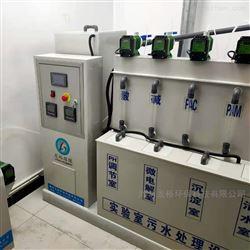 龙裕环保齿科污水处理设备