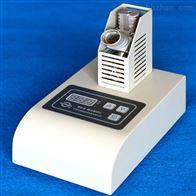 天津國銘RY-2熔點測試儀 固態變為液態