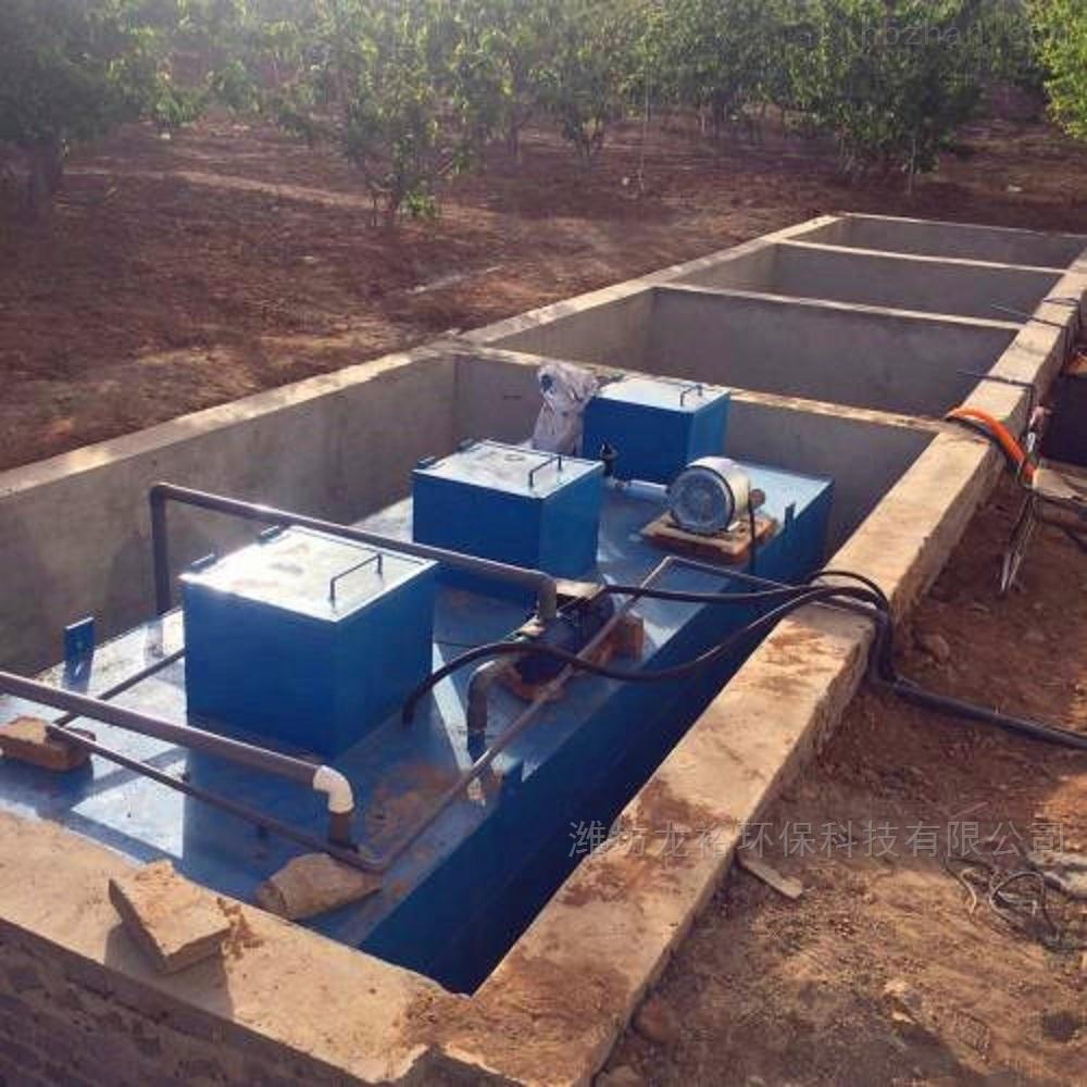 绍兴小区生活污水处理设备