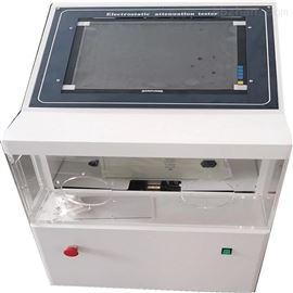 医用静电衰减性能测试仪技术指标构成