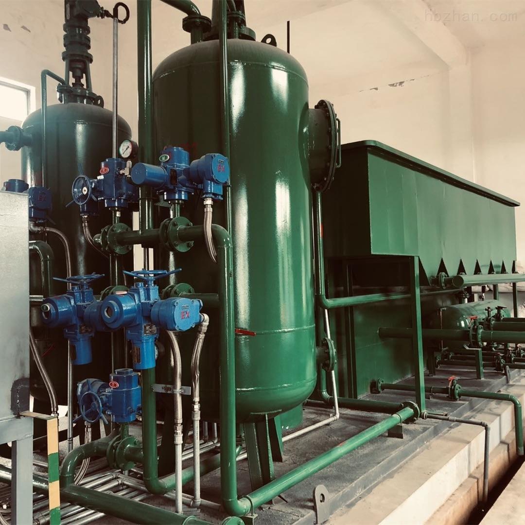 输液站含油废水处理设备