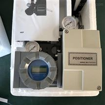 电气阀门定位器HEP-15、HEP-16