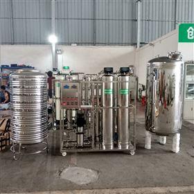 DKRO水处理设备生产厂家反渗透纯水设备