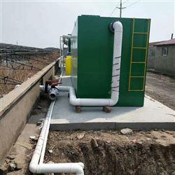 学校医务室污水处理设备价格