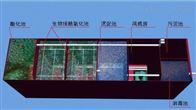 LYYTH沧州疾控中心实验室污水处理设备