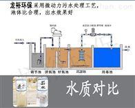 LYYTH乌鲁木齐疾控中心实验室污水处理设备