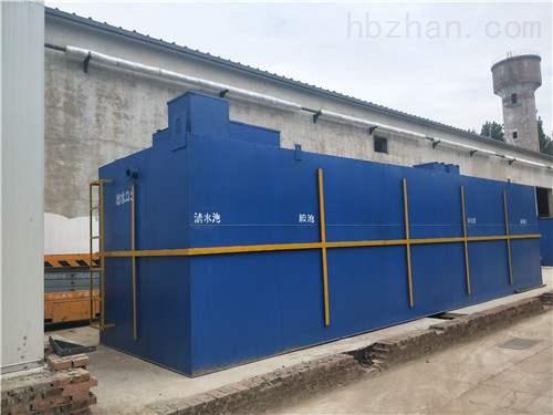 中山疾控中心实验室污水处理设备