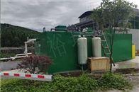 LYYTH徐州疾控中心实验室污水处理设备