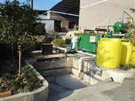 LYYTH德州疾控中心实验室污水处理设备
