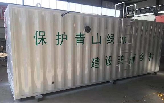 丹东疾控中心实验室污水处理设备
