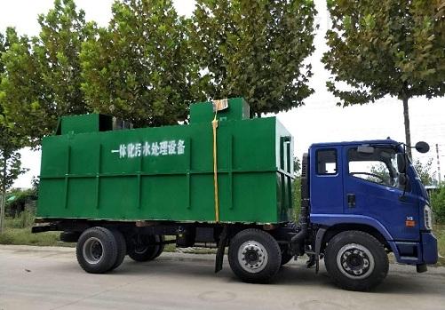 广元疾控中心实验室污水处理设备