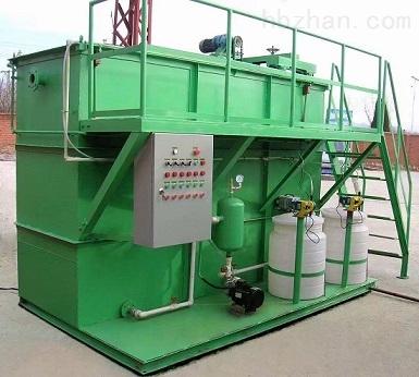 孝感疾控中心实验室污水处理设备