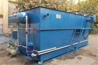 LYYTH焦作疾控中心实验室污水处理设备