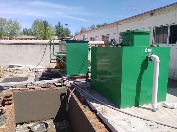 疾控中心实验污水处理设备