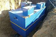 LYYTH三门峡疾控中心实验室污水处理设备